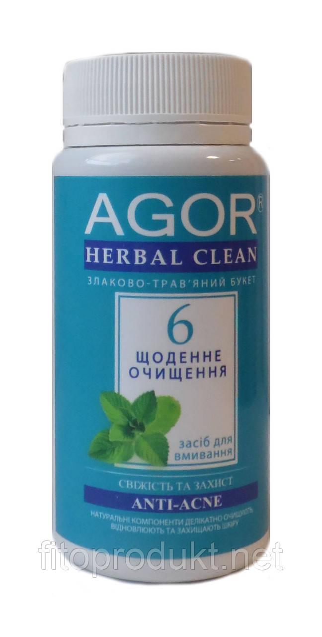 Ежедневное очищение №6  для возрастной, проблемной и жирной кожи.