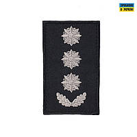 Погоны Полковник Полиции (пара) на липучке черные