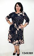 Новая модель платья с широкой юбкой 50,52,54,56р