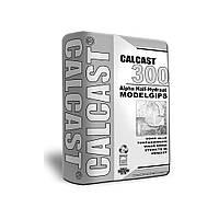 Модельный гипс высокопрочный Calcast 300 (Г-22) 5 кг.