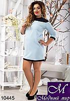 Деловое платье батал голубого цвета (48, 50, 52, 54) арт. 10445