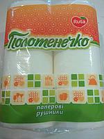 Полотенце бумажное в рулоне белое (2 шт) / Ruta