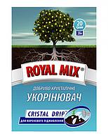 Укоренитель Роял Микс Royal Mix, 20г