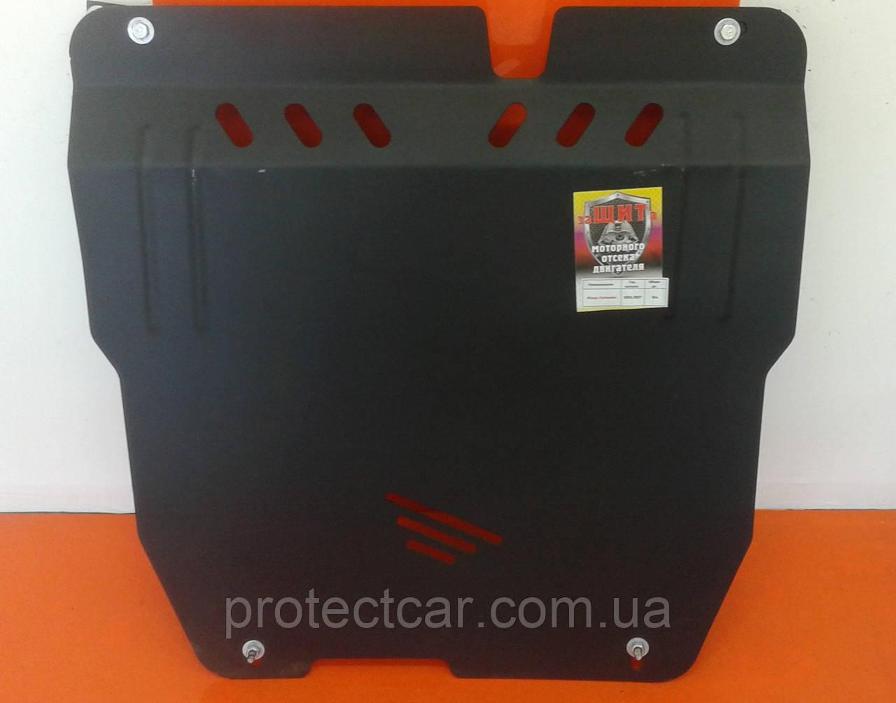 Защита двигателя Mitsubishi Outlander (2003-2007)