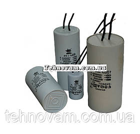 Конденсатор JYUL 2мкф - 450 VAC провода