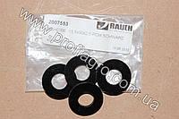 Шайба пластиковая AXIS Rauch (Kuhn) 2007553