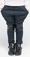 Лосины детские с кожей на коленях джинсовые