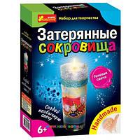 Гелевая свеча Затерянные сокровища Creative 14100296Р