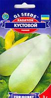 Семена кабачок Кустовой 3 г