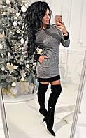 Платье с контрастными манжетами, длинный рукав, кармашки.