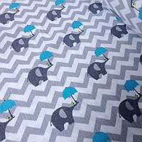 Фланель детская с слониками с бирюзовыми зонтиками