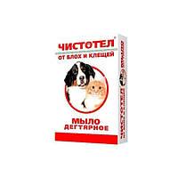 Мыло дегтярное Чистотел от блох и клещей для собак и кошек, 75 гр