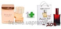Nina Ricci Premier Jour 100 ml + подарочный набор Nina Ricci Premier Jour 50 ml