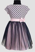 Платье ULA 2205 рожевий з синім