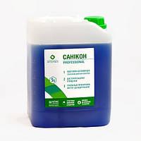 Жидкое концентрированное щелочное моющее дезинфицирующее средство Саникон 5 л. (Интердез)