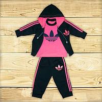 Модный спортивный костюм - троечка для девочек 110р