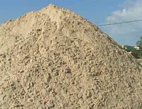 Песок белый карьерный 7% (Бесплатная доставка!)