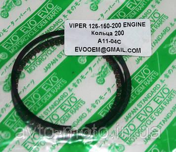 Кольца  MINSK 200 cc,63.5mm CB-200