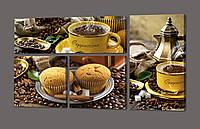 Модульная картина кофе в жёлтой чашке  72* 43 см