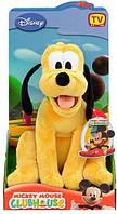Мягкая игрушка Disney Плуто 25 см