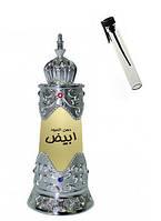 Мужские духи арабские ABIYAD Al OUDH (1ml)