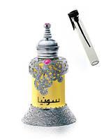 Жіночі парфуми SONIA (1мл)