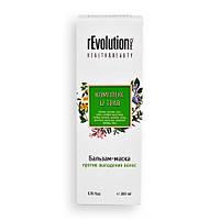 Бальзам-маска против выпадения волос (Комплекс 12 трав) - Revolution Pro 200мл.