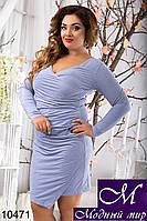 Облегающее замшевое нежно-голубое платье (48, 50, 52, 54) арт. 10471