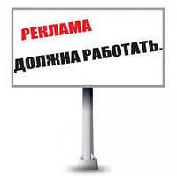 Реклама Prosale