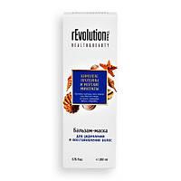 Бальзам-маска для укрепления и восстановления волос (Комплекс Протеины и Морские минералы) - Revolution Pro