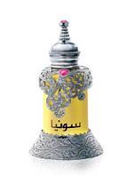 Арабская парфюмерия SONIA (15мл)