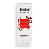 Бальзам-маска для роста волос (Комплекс Мультивитамин) - Revolution Pro 200мл.
