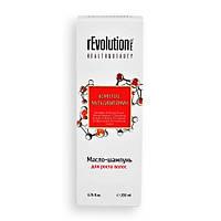 Масло-шампунь для роста волос (Комплекс Мультивитамин) - Revolution Pro 200мл.