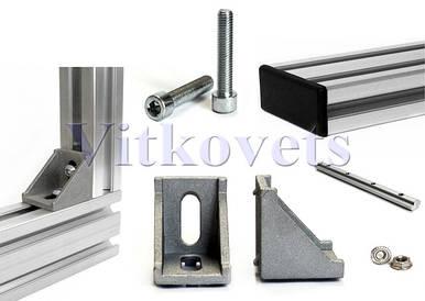 Комплектующие для станочного алюминиевого профиля