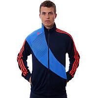 Толстовка спортивная мужская adidas PRE TRK JKT W42199 адидас, фото 1