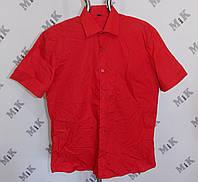 Рубашка форменная короткий рукав красная