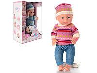 Кукла пупс Baby Born YL1710C