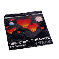 Летающие небесные фонарики в форме сердца SQ1026286