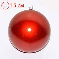 Новогодний глянцевый Красный шар уличный 15см