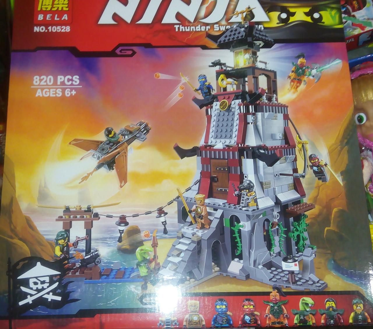 "Конструктор Ninja 10528 ""Осада маяка"""