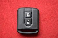 Nissan x trail note qashqai micra корпус ключа Без лезвия