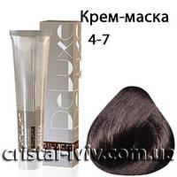 Крем-краска De Luxe Silver 4-7 шатен коричневый