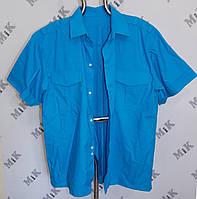 Рубашка форменная короткий рукав голубая
