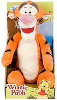Мягкая игрушка Disney Тигрюля, 43 см