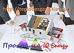 10 питань керівнику програми енергозбереження IQ Energy Оксані Булгаковій