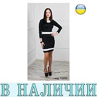 Модное женское платье Millet !!! В НАЛИЧИИ!!!