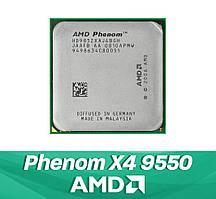 Процессор AMD Phenom X4 9550 (AM2+/2.2GHz/2M/95W)