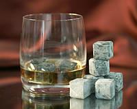 Камни для виски Whiskey Stones 9 шт. Ваши напитки не потеряют вкус и крепость