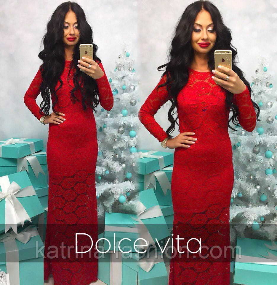 49e0a47defe Женское стильное вечернее гипюровое платье в пол с длинным рукавом (2 цвета)