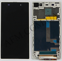 Дисплей (LCD) Sony C6902 L39h Xperia Z1 (6903/  6906/  6943) с сенсором белый + рамка